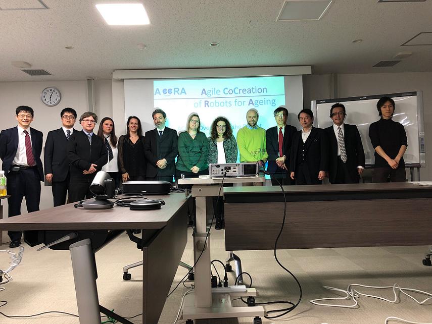Réunion conjointe à Kyoto du Consortium Accra