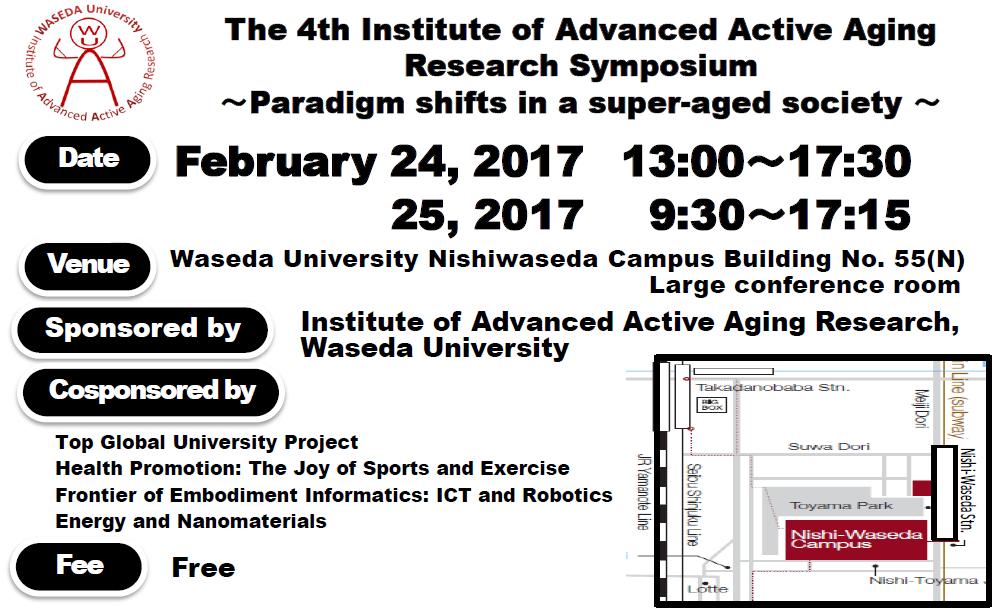アクティブエイジング研究に関する第4回国際学術シンポジウムでのACCRA発表